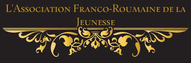 Logo AFRJ Banner
